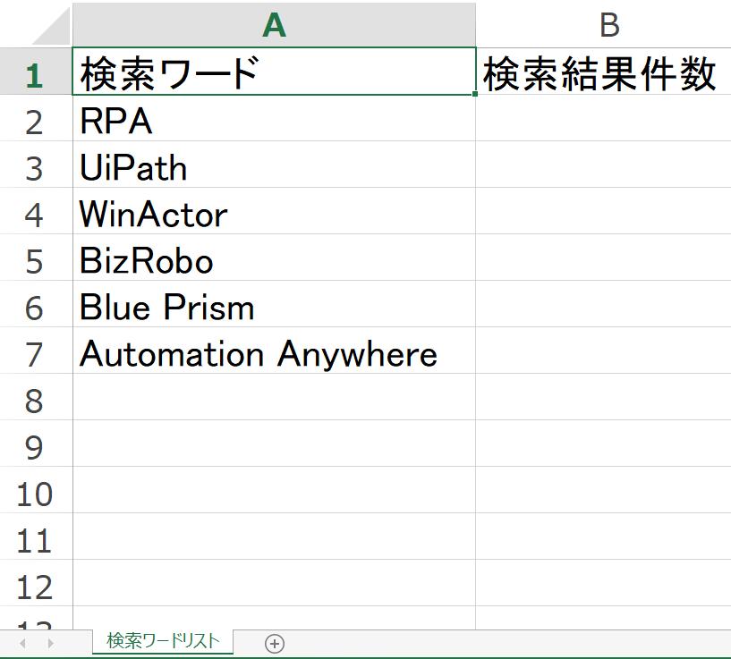 Excelのシート内情報