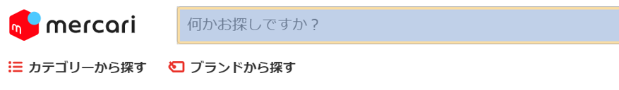 【文字を入力】アクティビティ